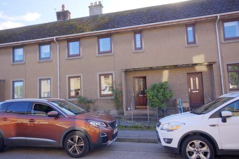 3 bedroom terraced house for sale - 26 Lindsay Street, Golspie  KW10 6TP