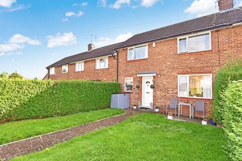 3 bedroom terraced house for sale - Woodfield View, Harrogate