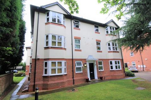 2 bedroom ground floor flat for sale - Alexandra Court, Stoke Green, Coventry