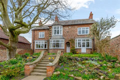5 bedroom detached house for sale - Water End, Brompton, Northallerton, North Yorkshire