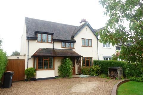 4 bedroom semi-detached house for sale - Branton Hill Lane, Aldridge