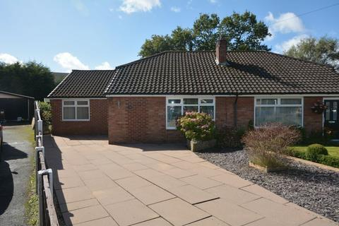 2 bedroom semi-detached bungalow for sale - Rossendale Road, Heald Green, Cheadle
