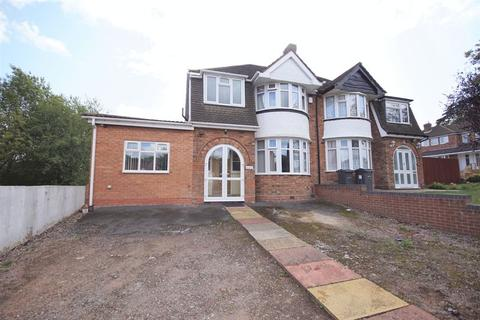 3 bedroom semi-detached house for sale - College Road, Moseley