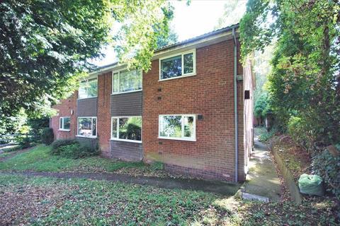 2 bedroom maisonette for sale - Alcester Road, Moseley - Two Bedroom, Ground Floor Maisonette