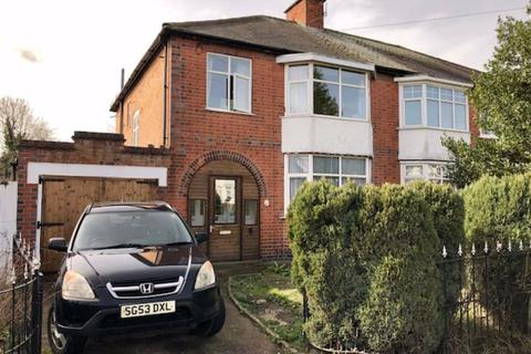 3 bedroom semi-detached house to rent - Westleigh Avenue, Leicester