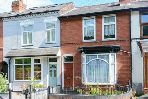3 bedroom terraced house for sale - Barclay Road, Bearwood, B67
