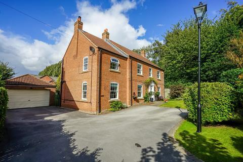 5 bedroom detached house for sale - Church Lane, Skelton, York