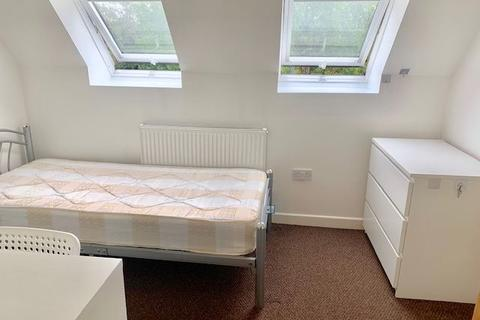 1 bedroom terraced house to rent - Ensuite Bedroom GREAT LOCATION  -Sir Henry Parkes Road, Coventry