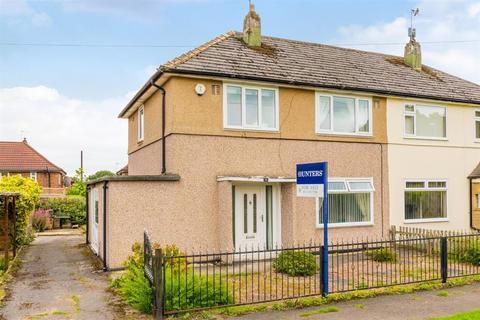 3 bedroom semi-detached house for sale - Laith Walk, Cookridge, LS16