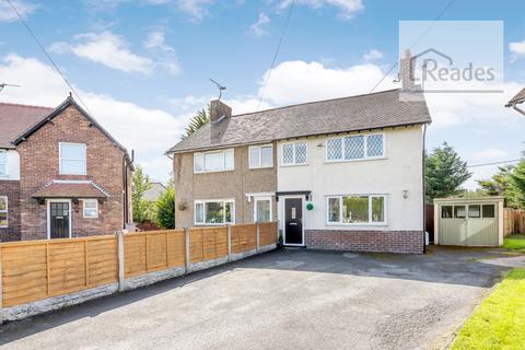 3 bedroom semi-detached house for sale - Aber Crescent, Northop CH7 6