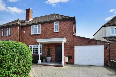 3 bedroom semi-detached house for sale - Broadway Close, South Croydon, Surrey