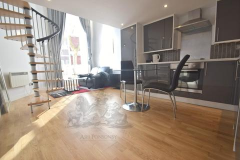 1 bedroom apartment to rent - 9 Leinster Gardens, LONDON W2