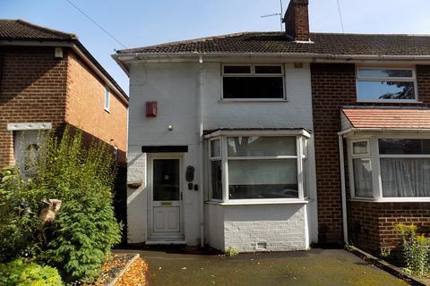 2 bedroom end of terrace house for sale - Old Oscott Lane, Great Barr, Birmingham B44