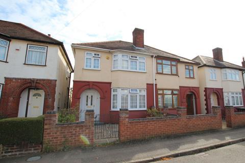 3 bedroom semi-detached house for sale - Middlefield Avenue, Hoddesdon, EN11