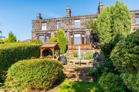 3 bedroom terraced house for sale - Mount Royal, Horsforth, LS18
