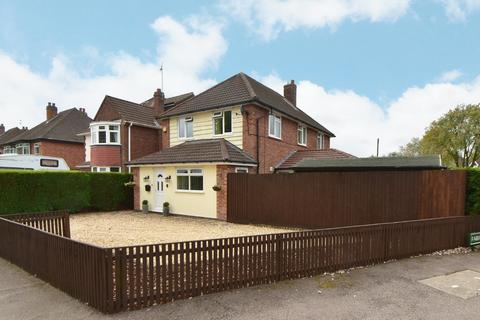 4 bedroom detached house for sale - Portia Avenue, Shirley