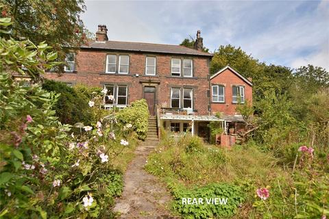 4 bedroom semi-detached house for sale - Southlea, Gateland Lane, Shadwell, Leeds, West Yorkshire