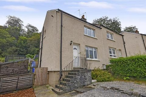 2 bedroom semi-detached house for sale - Gartshore Crescent, Twechar