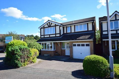 4 bedroom detached house for sale - Kilmarnock Drive, Luton