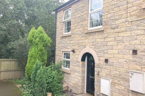 3 bedroom terraced house to rent - Woodcross Avenue, Scunthorpe