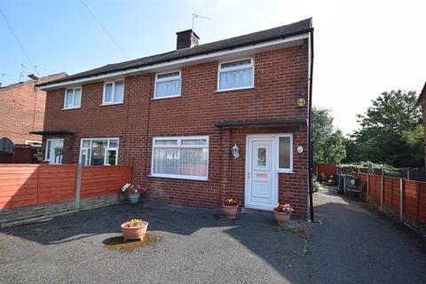 2 bedroom house for sale - Evesham Avenue, Penwortham, Preston