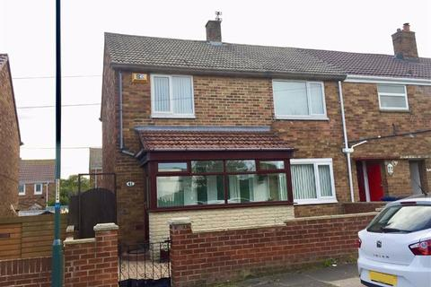 3 bedroom end of terrace house for sale - Bisley Drive, South Shields