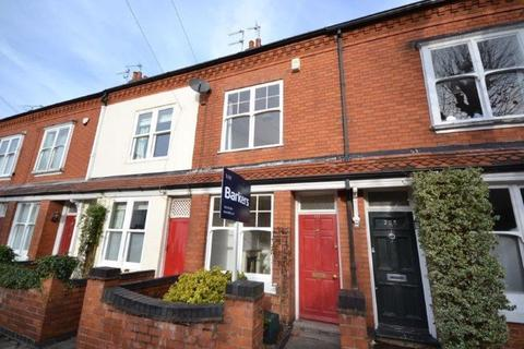 2 bedroom terraced house to rent - Knighton Church Road, South Knighton, Leicester, LE2 3JP