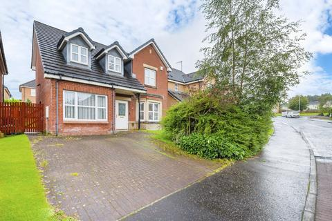 4 bedroom detached house for sale - 76 Langhaul Road, Crookston, Glasgow, G53 7SE