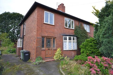 3 bedroom semi-detached house for sale - Lyme Avenue, Macclesfield