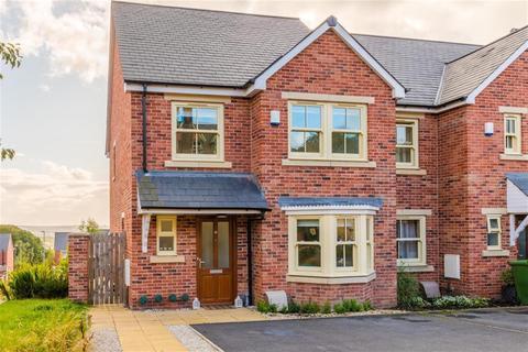 4 bedroom end of terrace house for sale - Oak Park Lane, Cookridge, LS16