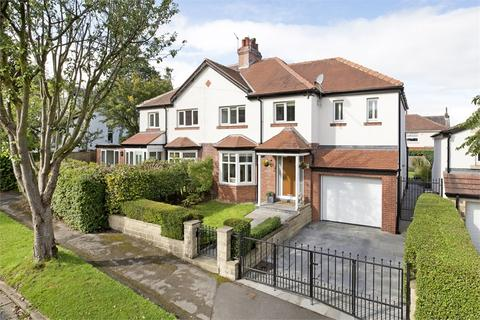 4 bedroom semi-detached house for sale - 42 Wheatley Avenue, Ben Rhydding, ILKLEY, West Yorkshire