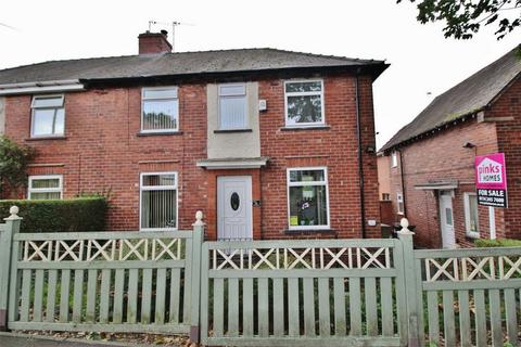 3 bedroom semi-detached house for sale - Southey Hall Drive, SHEFFIELD, South Yorkshire