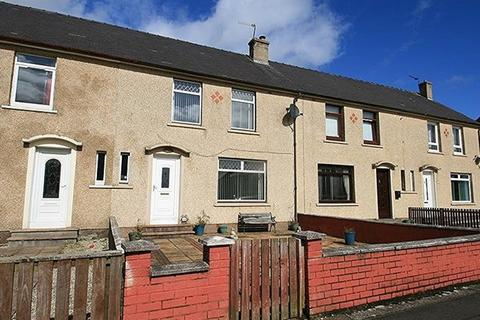 3 bedroom terraced house for sale - Riddochhill Road, Blackburn