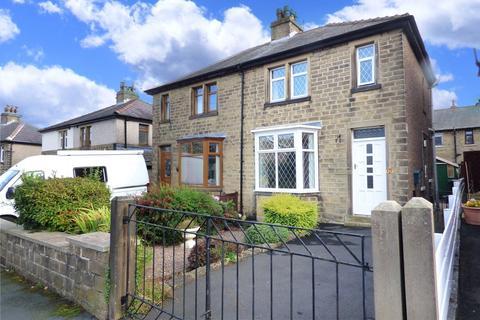 2 bedroom semi-detached house for sale - Ayton Road, Longwood, Huddersfield, West Yorkshire, HD3