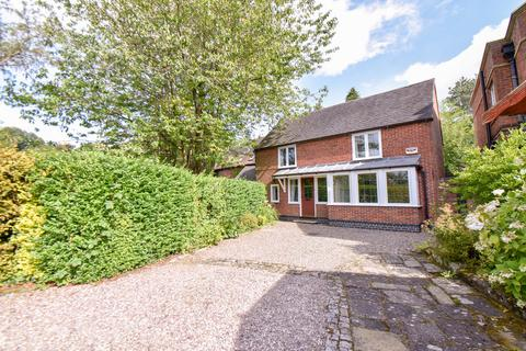 3 bedroom cottage for sale - Coachmans Close, Ashbourne