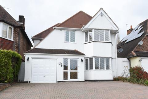 4 bedroom detached house to rent - Eachelhurst Road, Walmely