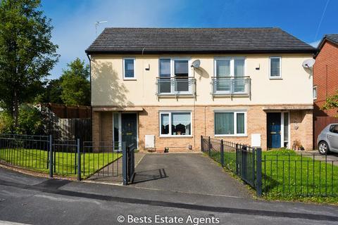 2 bedroom semi-detached house for sale - Meadow Row, Castlefields, Runcorn