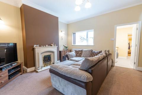 3 bedroom terraced house for sale - Leyland Lane, Leyland, PR25 1XJ