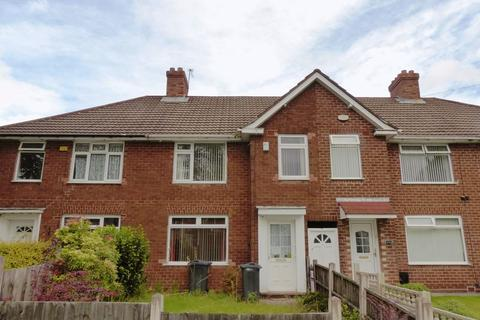 3 bedroom terraced house for sale - Kings Road, Great Barr, Birmingham