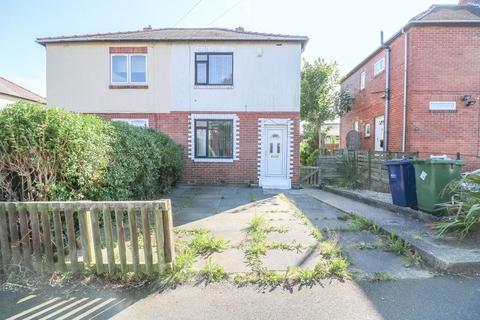 2 bedroom semi-detached house to rent - Denton View, Blaydon