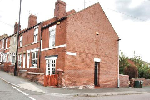 2 bedroom end of terrace house for sale - Claypit Lane, Rawmarsh, Rotherham, S62 5DZ