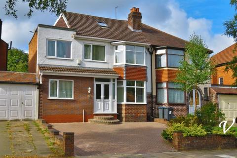 5 bedroom semi-detached house for sale - Bibury Road, Hall Green, Birmingham B28 0HQ