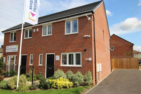 3 bedroom semi-detached house for sale - Roman Fields, Manor Drive, Peterborough, PE4