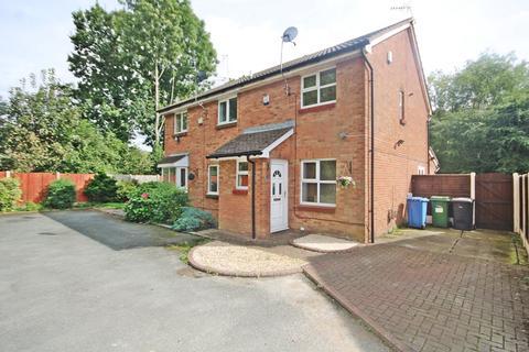 2 bedroom semi-detached house for sale - Kinross Close, Fearnhead, Warrington, WA2