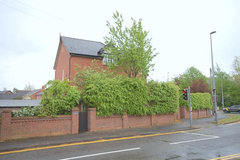 4 bedroom semi-detached house for sale - Caldwell Close, Stapeley, Nantwich