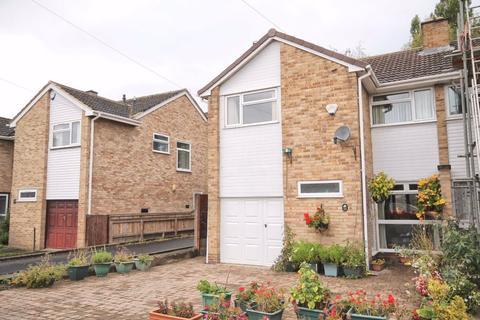 4 bedroom semi-detached house for sale - Hollis Gardens, Up Hatherley, Cheltenham, GL51