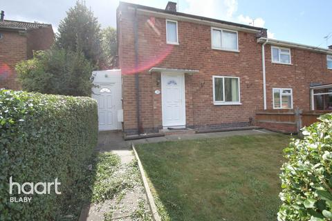 2 bedroom end of terrace house for sale - Spendlow Gardens, Eyres Monsell