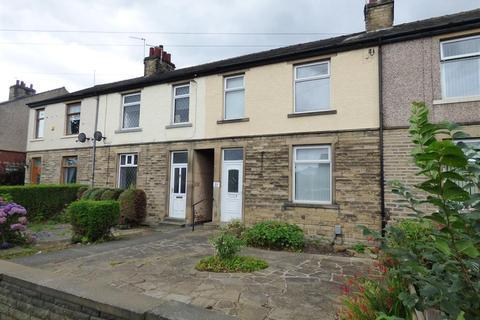 3 bedroom terraced house for sale - Cross Green Road, Huddersfield, HD5 9XX