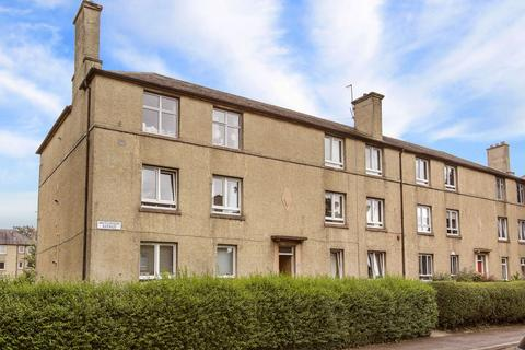 2 bedroom flat for sale - 30/6 Hutchison Avenue, EH14 1QX