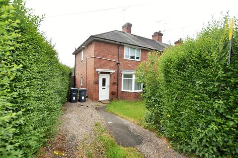 3 bedroom end of terrace house for sale - Woodhouse Road, Quinton, B32